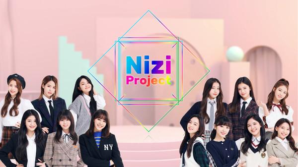虹プロジェクト 目撃