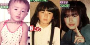 吉瀬美智子 若い頃